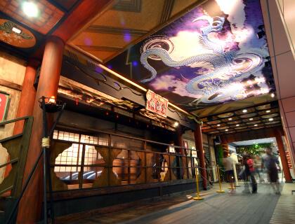 「新・幽霊堂」〜恐怖の旅〜