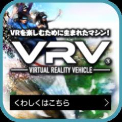 VRV72